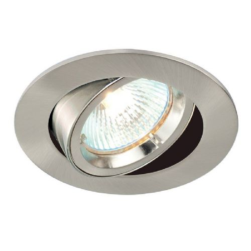 Satin nickel effect plate Recessed Light BX52333-17 by Endon (Class 2 Double Insulated)